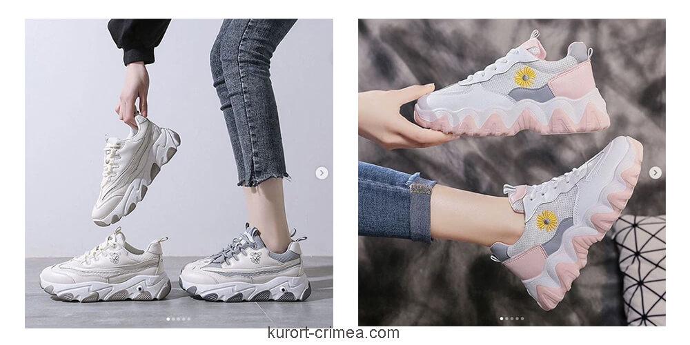 รองเท้ามินิมอล