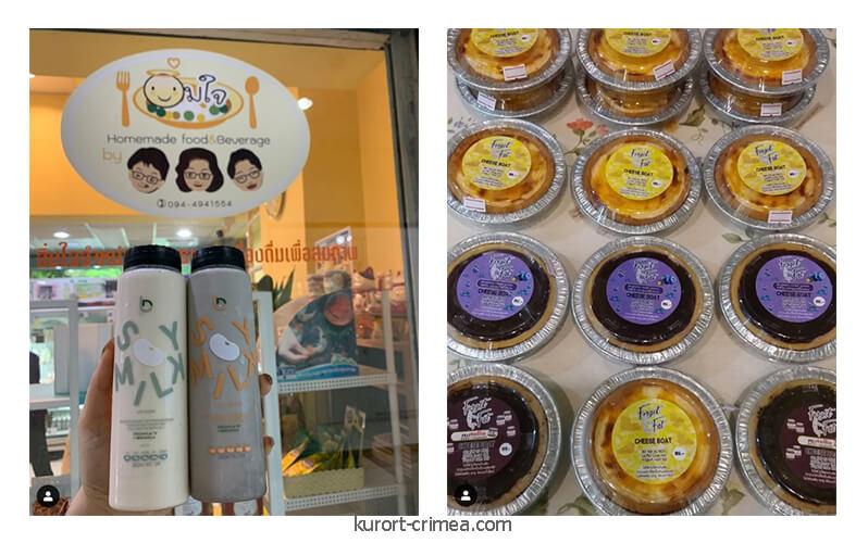 ร้านขนมในไอจี