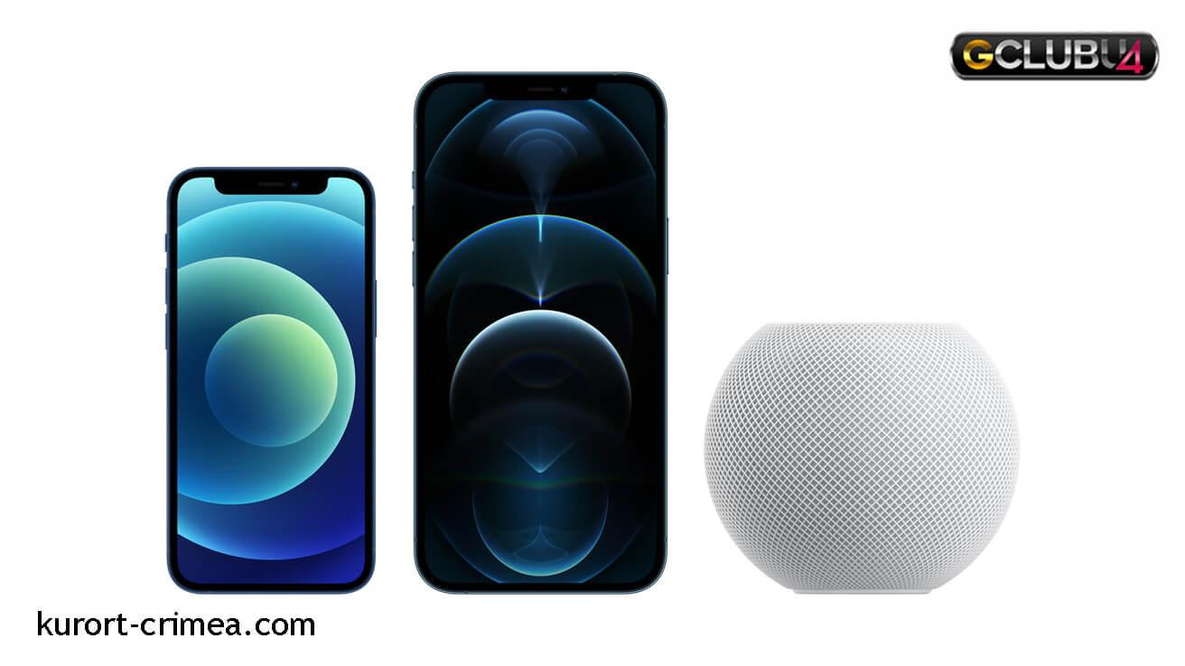 พิกัด Apple iOS 14 มีคุณสมบัติลับที่ยอดเยี่ยม