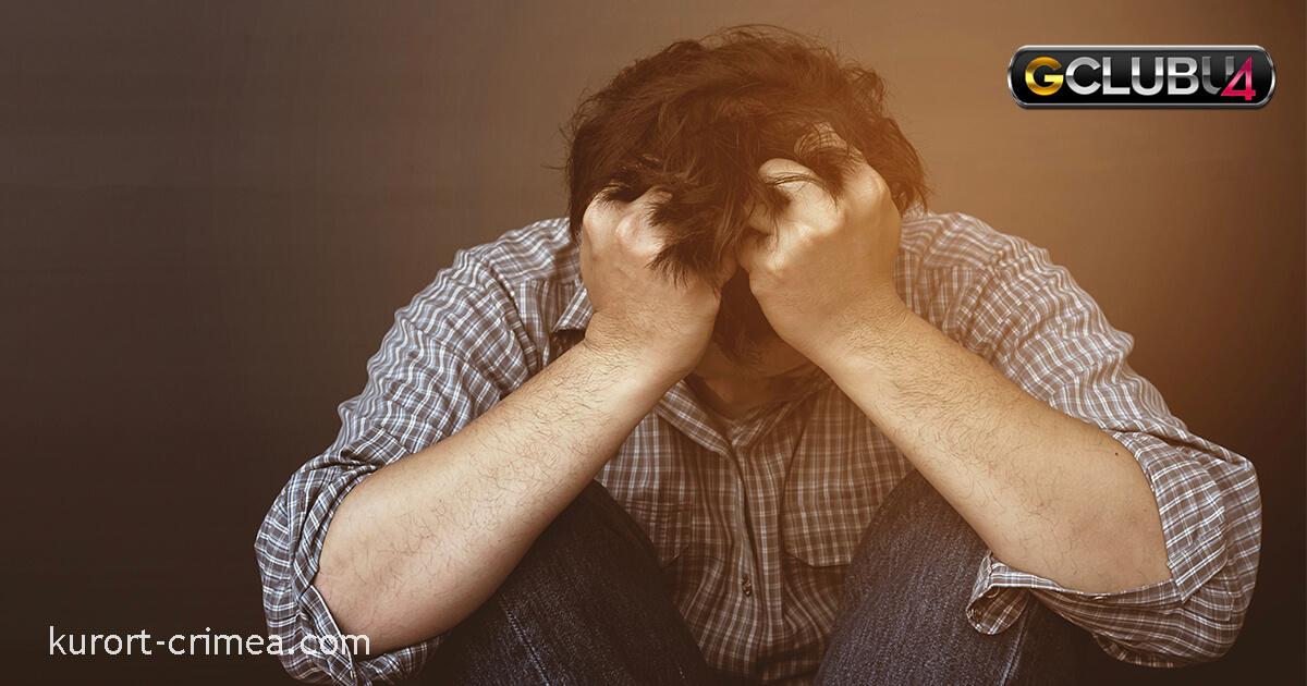 พิกัด อาการทางกายภาพของความวิตกกังวล