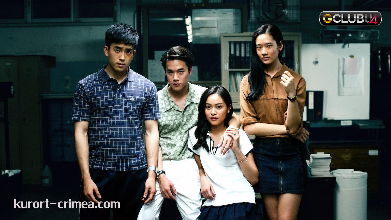 ชี้พิกัด กลุ่มภาพยนตร์ไทยบน Netflix